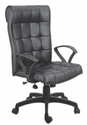 DF-120 Executive Chair