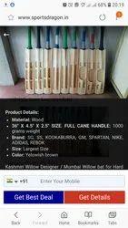 Designer double blade bats
