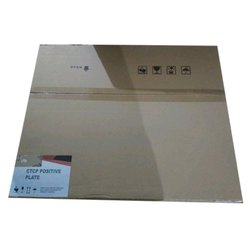 CTCP UV Plates for Printing Industries, Packaging Type: Box