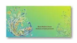 Printeed Rectangular Designer Gift Envelope, For Anniversary