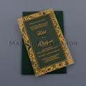 "Box Invite Royal Clear Acrylic Engagement Invitation, Size: 5"" X 8"""