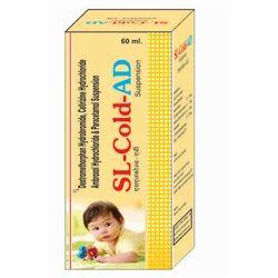 Dextromethorphan Hydrobromide and Paracetamol Suspension
