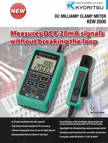 Kyoritsu DC Milliamp Clamp Meter KEW 2500, Warranty: 6