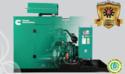 CUMMINS (JAKSON) 30 KVA Silent Generator Set