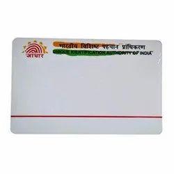 Aadhar Software