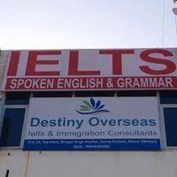 Destiny Overseas IELTS & English Training