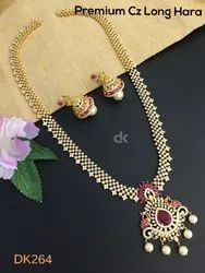 Golden Wedding Wear Necklace Set, Packaging Type: Box