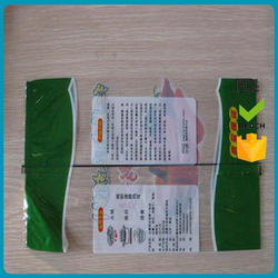 Center Sealed laminated  Bag
