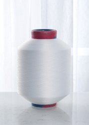 Staple Covered Yarn
