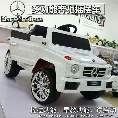 Baybee Mercedes Benz Battery Operated Car