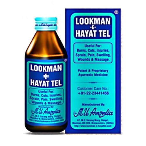Lubricant Suppliers Y Mail: Lookman E Hayat Oil At Rs 320 /piece