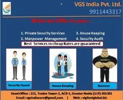 Unarmed Male Industrial Security Service, No Of Persons Required: 25