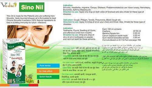 Sino Nil Ayurvedic Oil For Sinus Patients Multipurpose Herbal Oil No Side  Effects 100% Herbal