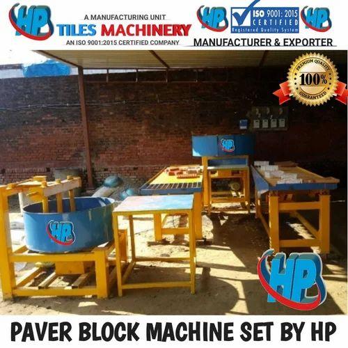 Paver Block Making Machine - Paving Block Making Machine
