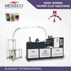 Fully Automatic Paper Cup Making Machine - Automatic Paper