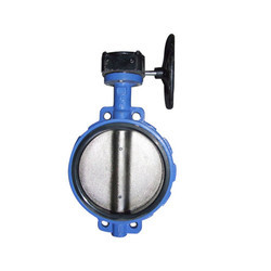 Worm Actuated Water Butterfly Valve