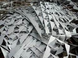 MS Scraps Heavy Metal Scraps
