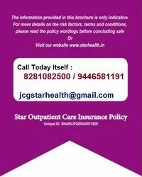 OUTPATIENT CARE POLICY