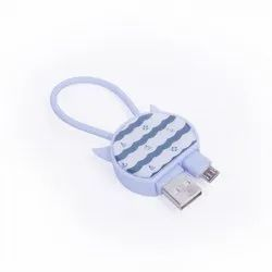 Android Mini USB Cable - Blue
