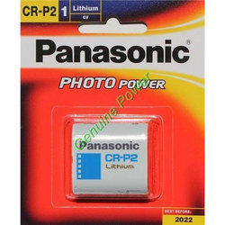 Panasonic crp2 Lithium Battery