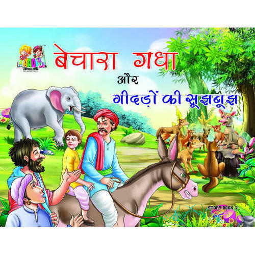 Moral Stories Book - Bechara Gadha Story Book Manufacturer