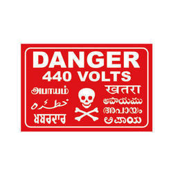 440 Volts Danger Plate