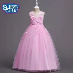 Female Pink Party Wear Dresses, Age Group: 3-14, Size: 0-14
