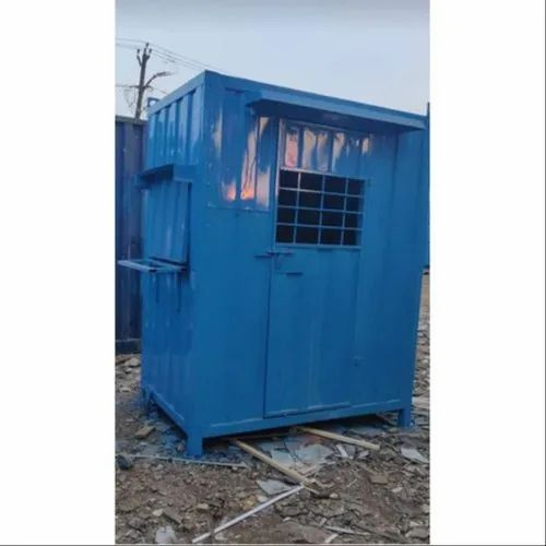 Security Guard Container