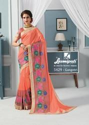 Georgette Peach Casual Wear Classic Saree with Blouse Piece
