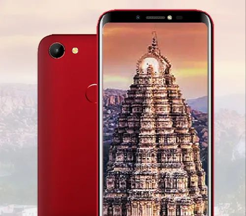 Micromax Bharat 5 Diwali Edition Phone, Memory Size: 16GB