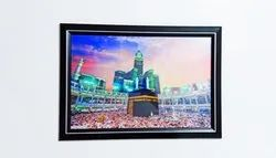 Wooden (12x18) Muslim Gifted Frames for Gift