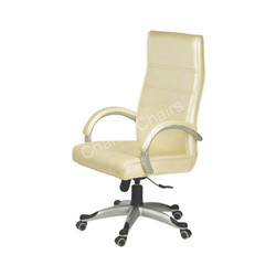 Beige High Back Executive Chair