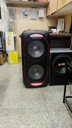 Audio Systems Rental Service