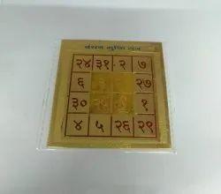 Kesar Zems Energiesed Gold Plated Shree Bandhan Mukti Yantra