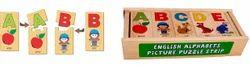 English Alphabet Picture Puzzle Strip