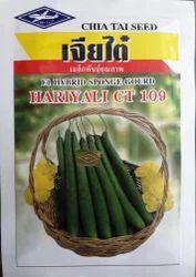 Chia Tai Haryali CT- 109- Sponge Gourd