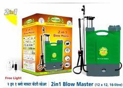 Knapsack Sprayer For Disinfection Sprayer 2 In 1