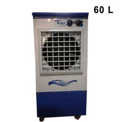 A-MEX Metal Air cooler