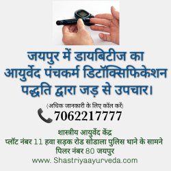 Diabetes Doctor Jaipur