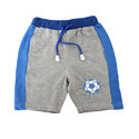 Magic Train Cotton Baby Shorts