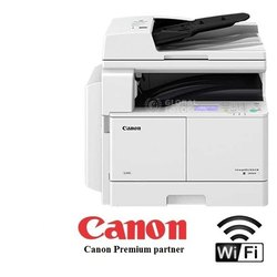 Canon Multifunction Laser Printer