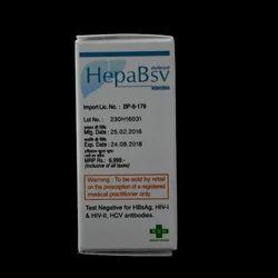 HepaBSV Injection Hepatitis B immunoglobulin injection
