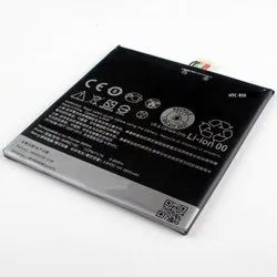 Htc Mobile Phone Battery