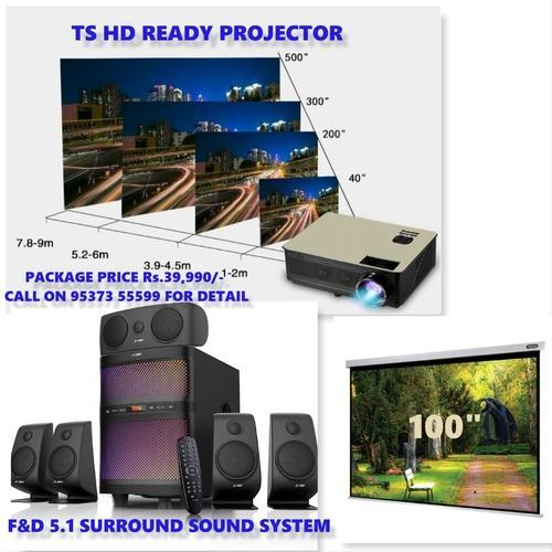 Home Theater Consultant Supplier