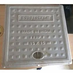 15 x 15 inch FRP Square Manhole Cover