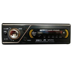 PP Car Stereo, Screen Size: 17.8 cm