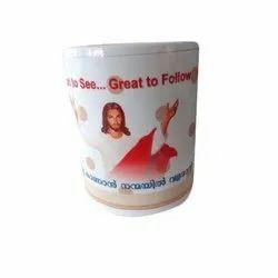 White Ceramic Printed Coffee Mug, Shape: Round, Packaging Type: Box