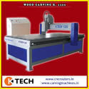 CNC Router Wood Machine