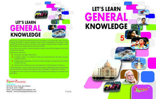 General knowledge 5 at rs 185 piece nai sarak delhi id general knowledge 5 altavistaventures Gallery
