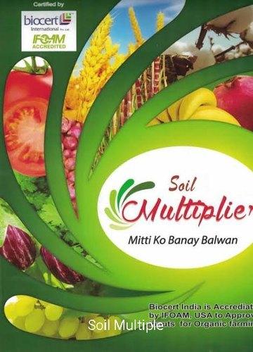 Fruits Organic Supplier Organic Onion Wholesale Trader From Ahmednagar